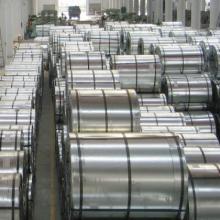 供应202不锈钢板/钢棒/扁钢/管子