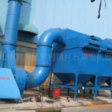 供应大型脉冲式集尘器步袋式集尘器