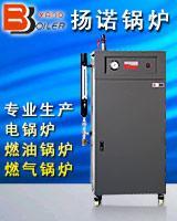 供应油污清洗设备——高温高压蒸汽清洗机油污清洗设备高温蒸汽清洗机图片