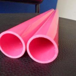 供應PVC硬管
