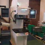 供应数字液压机