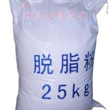 脱脂剂、不锈钢脱脂剂、金属表面脱脂剂、常温脱脂剂