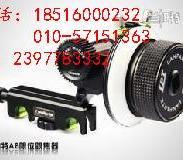 兰帕特5d27D摄像套件跟焦器图片