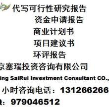 蜂水产品行业药残监控检测平台报告价格表