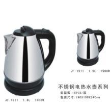 厂家直销不锈钢电热水壶