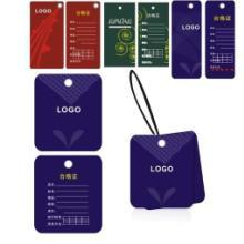吊牌卡生产,制作行李吊牌卡,行李吊牌卡设计,加工吊牌卡厂家行李吊