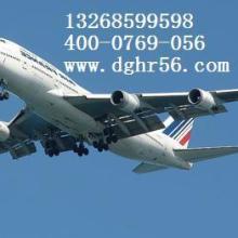 供应东莞中山深圳到南非空运海运快递,南非进出口物流,南非国际快递空运图片