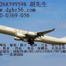 供应东莞到芬兰国际快递芬兰国际空运,芬兰国际空运专线,芬兰国际快递图片