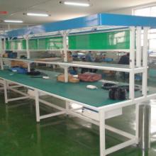 供应电子电器生产线/东莞电子电器生产线/深圳生产线