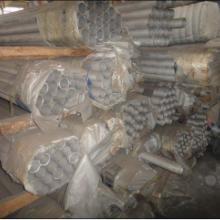 低价供应轴承钢GCr15轴承钢管GCr15合金管