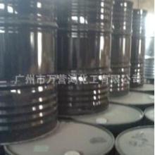 供应高沸点溶剂DBE