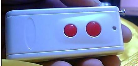 【大白鲨游戏机遥控器是真的吗】图片