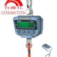 5吨电子行车秤∷∞∷15吨电子行车秤∷∞∷10吨电子行车秤5吨电