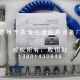 专业生产不锈钢医用水枪/町田医用水枪行业领先品质保证