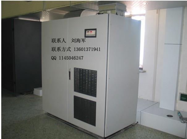 供应依米康sca362机房恒温恒湿空调图片