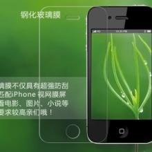 供应iphone5手机贴膜