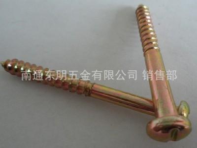圆头一字木螺丝,盘头一字木螺丝,半圆头一字槽木螺丝