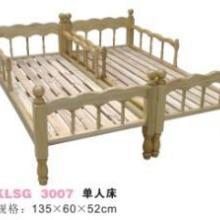 供应幼儿园实木床大小可订做量大从优