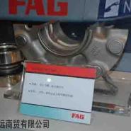 进口轴承FAG云南腾超原装正品FAG图片