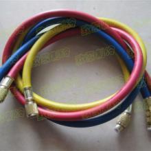 供应134A三色加液管
