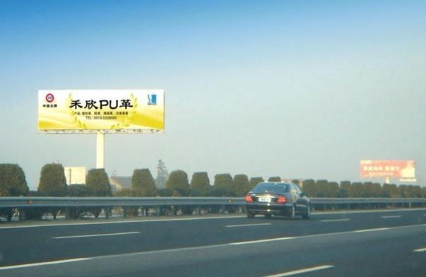 温台甬高速公路图片广告牌大全高炮机械加工与v图片图片