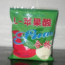 供应苹果酸