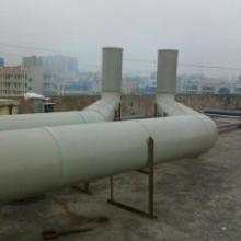 供应深圳PP和PVC管道排气管风管批发