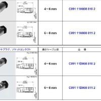 供应替代安费诺c091A连接器c091D系列