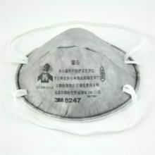 供应3M/R95-8247有机气体及颗粒物粉尘防护口罩
