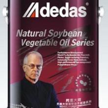 供应阿里大师纯天然大豆植物油系列木器批发
