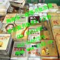 供应北京淘淘乐幼儿儿童书少儿图书特价