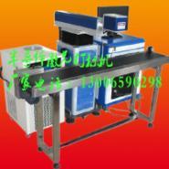 供应铝箔打字机,铝箔激光打字机,法兰打字机,电池打字机L