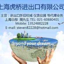 供应二手机械进口清关 上海二手贴片机进口代理 注塑机进口清关