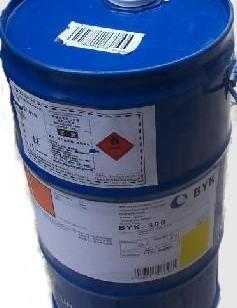 分散剂BYK-P104S图片