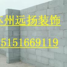 供应昆山轻质砖隔墙