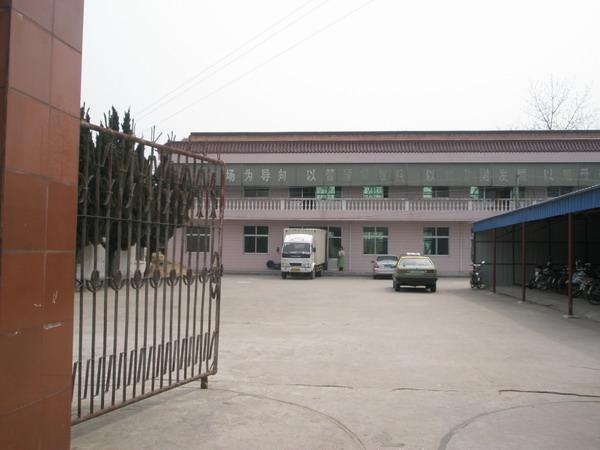 扬州米高玩具厂