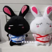 供应两色彩妆LOVE兔
