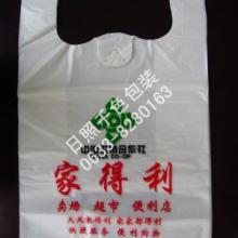 供应威海超市购物袋生产厂家