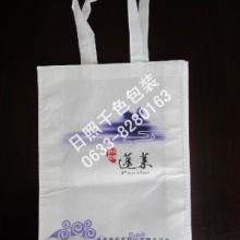 供应青岛无纺布袋环保袋购物袋定做
