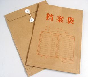 供应档案袋超低价-最便宜的档案袋厂家批发
