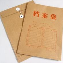 供应档案袋生产厂家,档案袋价格,河北档案袋批发批发