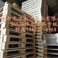 供应SGS环保卡板环保卡板批发