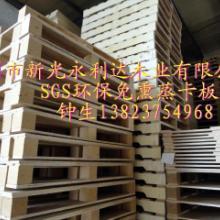 供应SGS环保卡板环保卡板批发图片