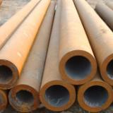 供应机械用结构管