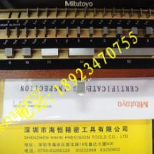 供应MITUTOYO三丰测量工具