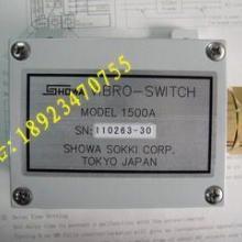 供应SHOWA昭和振动加速计批发