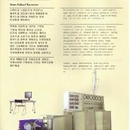 石油化工产品-超临界样本11图片