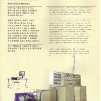 石油化工产品-超临界样本11