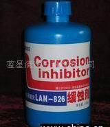 上海Lan-826多用酸洗缓蚀剂图片