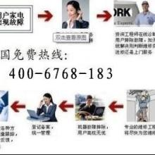 苏州华帝热水器维修电话售后维修电话售后服务批发